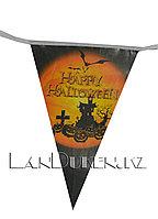 Флажки для Хэллоуина (Happy Halloween)