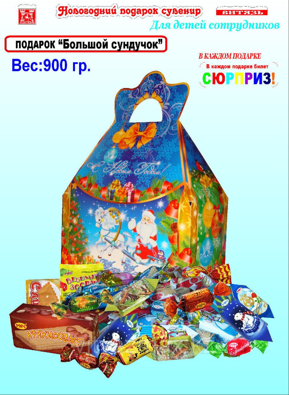 """Новогодний подарок """"Большой сундучок """" 900гр"""