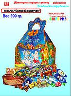 """Новогодний подарок """"Большой сундучок """" 900гр, фото 1"""