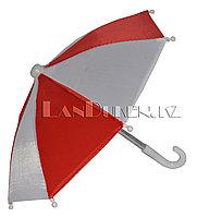Зонтик для декора полосатый (для праздника)