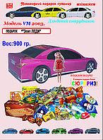 """Подарок машинка 900гр """"Элит""""для Девочек"""