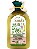 ЗА Бальзам-кондиционер Календула лекарственная и розмариновое масло для жирных волос