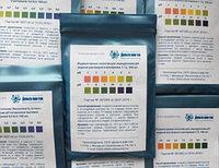 Индикаторные полоски (pH тест) от 0 до 12, 100 полосок
