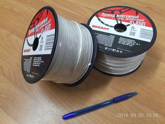 Провод ПГВА 1 х 0.75мм², 100м, белый  REXANT, фото 2