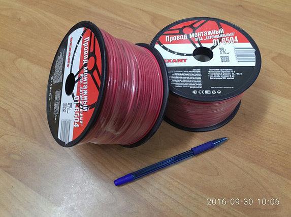 Провод ПГВА 1 х 0.75мм², 100м, красный  REXANT, фото 2