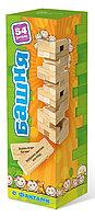 Настольная игра Башня с фантами для детей