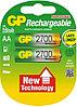 Аккумуляторы 2700 AА 2 шт GP Batteries