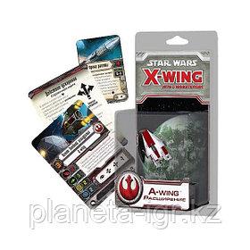 Настольная игра Star Wars: X-Wing. Расширение A-Wing