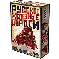 Настольная игра: Русские Железные Дороги, арт. 1196, фото 1