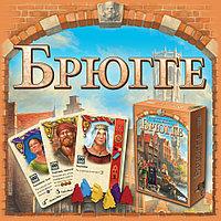 Настольная игра Брюгге, фото 1