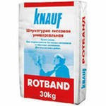 Кнауф knauf Ротбанд rotband в алматы