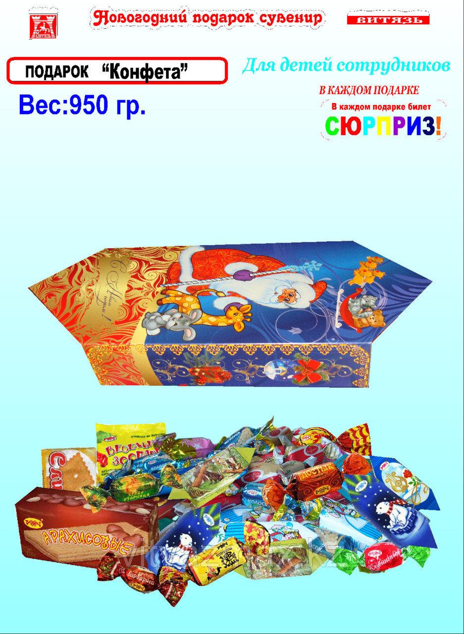 """Новогодний подарок """"Конфета """" 950гр"""