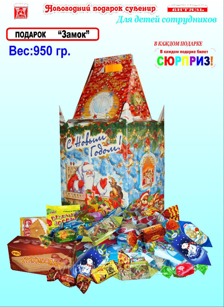 """Новогодний подарок """"Замок """" 950гр"""