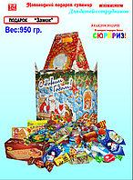 """Новогодний подарок """"Замок """" 950гр, фото 1"""