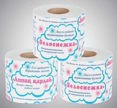 Туалетная   бумага «Белоснежка» двухслойная, с перфорацией, 10 рул/уп