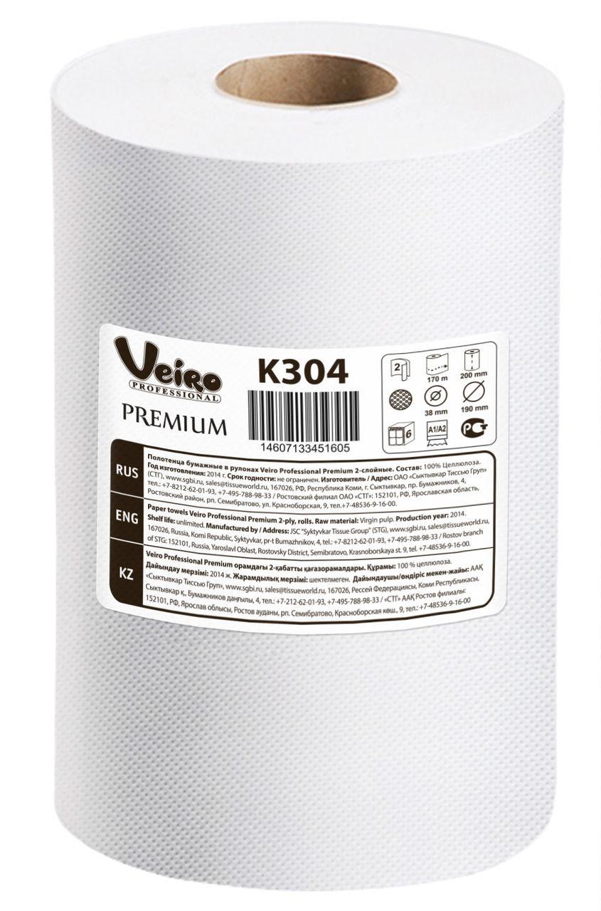 Полотенца для рук в рулоне Veiro Professional Premium 170 метров