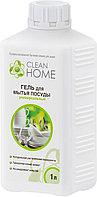 CLEAN HOME Гель для мытья посуды универсальный, запасной блок