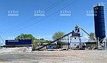 Бетонный завод ЛЕНТА-106, фото 9