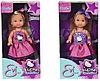 Кукла Еви Hello Kitty Рок-звезда 5731259