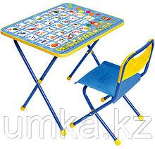 """Стол со стульчиком """"Ника"""" Азбука"""