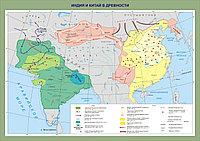 Карты по по истории, фото 1