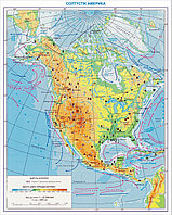 Карты по географии, фото 1