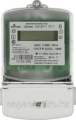 Однофазный счетчик Орман RS ТХ П СО-Э711 Saiman\Сайман