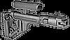 Fab defense Приклад складной FAB-Defense UAS-AK P с регулируемым подщечником для АК-47/74 (полимерная версия)