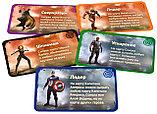 Настольная игра:Первый Мститель: Противостояние, арт. 1572, фото 10
