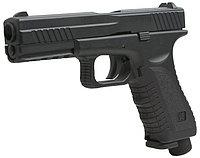 APS operate Пистолет APS™ RAM Combat (P Серия)