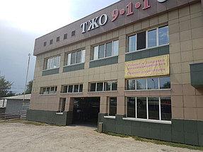 Автосервис на Павлодарской 911 7