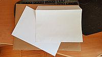 Конверты С4 размер 229 х 324, фото 1