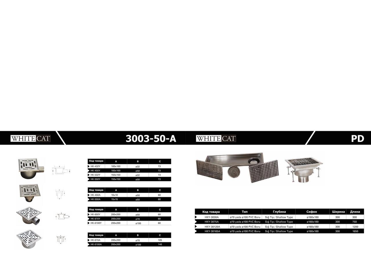 Индустриальный трап для кухни, ресторана, столовой, пекарни, фабрики 30*30, прямой - фото 3