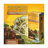 Настольная игра Колонизаторы. Расширение Купцы и варвары на 5-6 игроков, фото 2