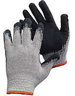 Перчатки нитриловые G1