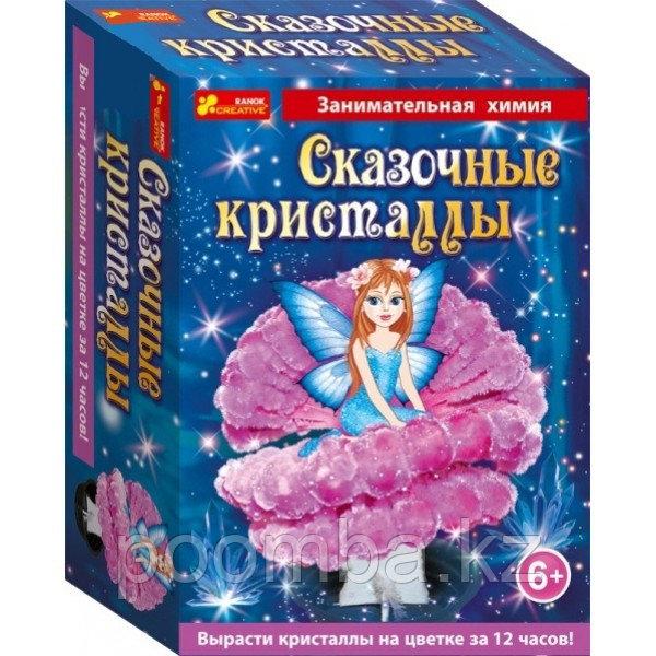 """Сказочные кристаллы """"Цветочная фея"""""""