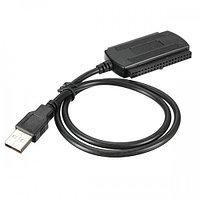 "Переходник / адаптер ""FIDECO USB 2.0 to 2.5""&3.5"" IDE&SATA Cable with Power Supply M:CHD-S3T"""