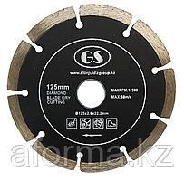 Алмазный диск GS 125Х2.0