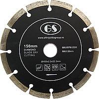 Алмазный диск GS 180х2,2