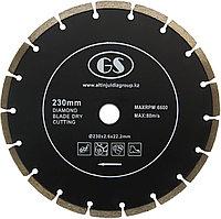 Алмазный диск 230x2.2