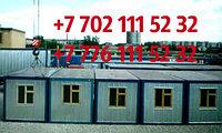 Бытовка жилая, офисная, для бизнеса. 2,4м на 5,85м на 2,5м