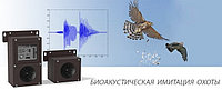 Биоакустический отпугиватель птиц ГРАД, фото 1