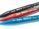 Печать лого на ручках малыми тиражами, фото 3
