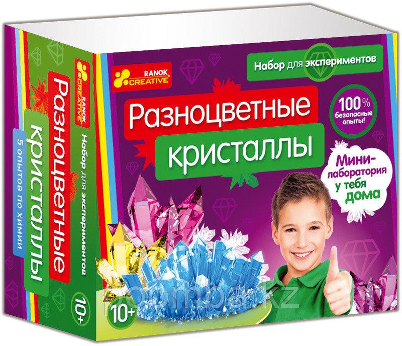 Научные игры: Разноцветные кристаллы