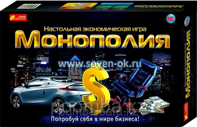 Настольная игра: Монополия