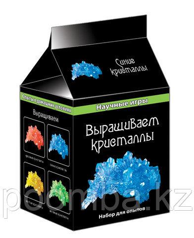 Выращиваем кристаллы (синий)