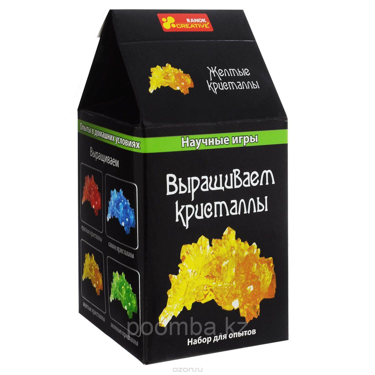 Выращиваем кристаллы (желтые)