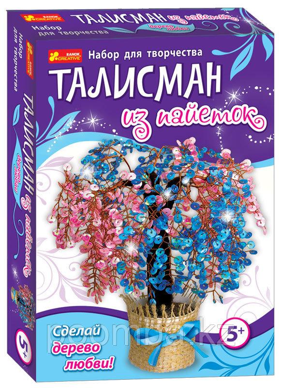 Набор для творчества Талисман из пайеток Дерево любви