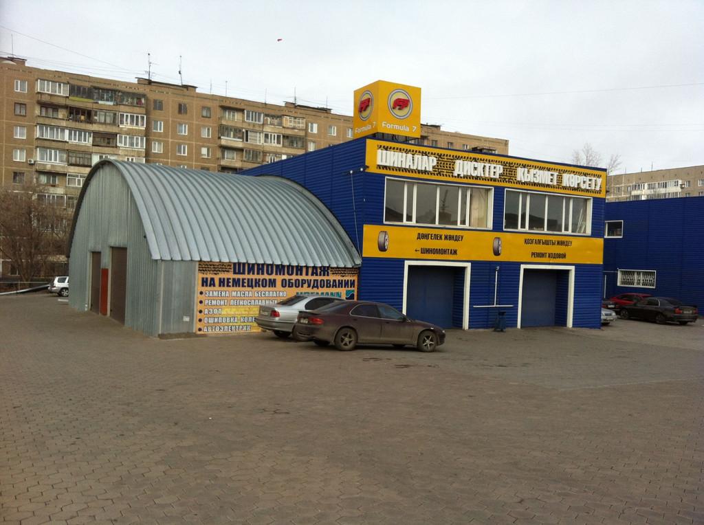 """Строительство шиномонтажной мастерской в составе автокомплекса, автоцентра """"Мустанг"""" в г. Темиртау"""
