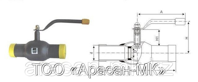 Кран шаровой под приварку Ру25 Ду65 типа NAVAL